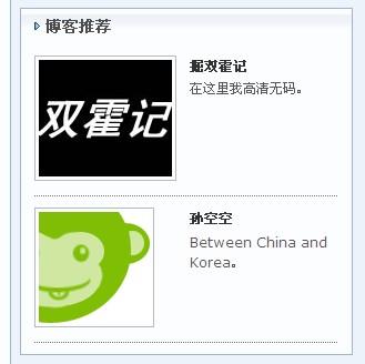 孙空空 Vonkey.com